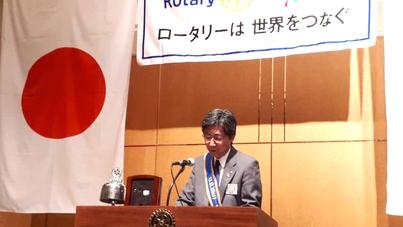 本庄ロータリークラブ会長 茂木 聡の画像