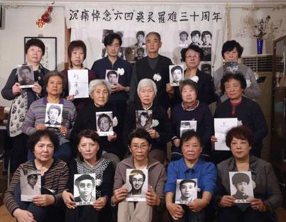 """""""Mødrene fra Tian'anmen"""""""
