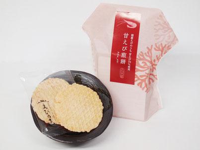 日本国産の甘えびを使用したえび煎餅です。極薄焼きで硬くないお煎餅は、おじいちゃんおばあちゃんへのプレゼントに最適。一口食べるとえび味噌の風味が口一杯に広がります。