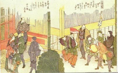 葛飾北斎 『隅田川両岸一覧 下編』「吉原の終年」