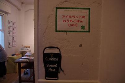 二階には特設のカフェとパブが出現