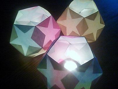 星のランプシェード 静かな夜のひと時に・・・   '14.2月