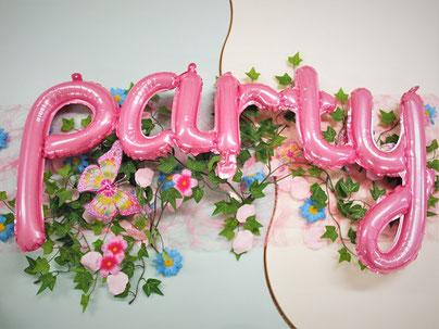 Abb: PARTY Ballon. jga für Frauen stilvoll feiern in düsseldorf