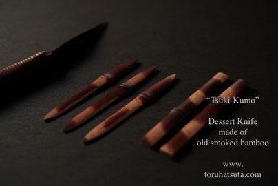煤竹の菓子切り「月雲」とその素材や道具
