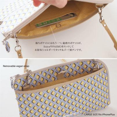 お財布ショルダーバッグの後ろポケット