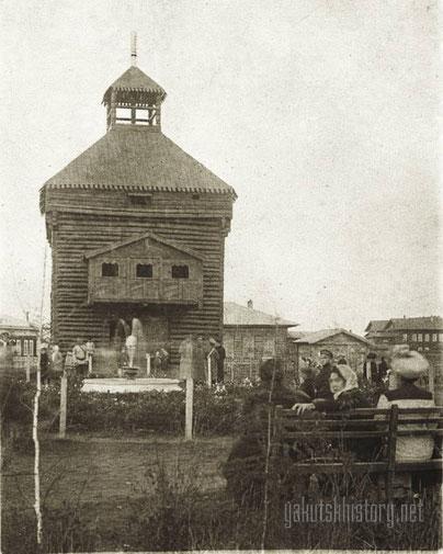 Башня Якутского острога у фонтана в саду И.И. Крафта