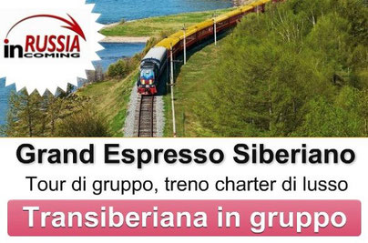 Grand Espresso Siberiano