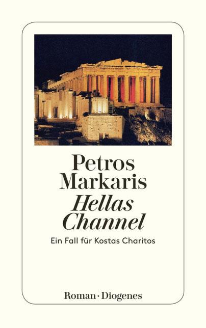 Athen Krimi Hellas Channel Ein Fall für Kostas Charitos