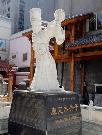 Kangding town
