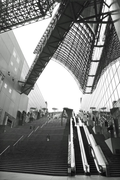 Kyoto Station Hiroshi Hara Architecture Bahnhof