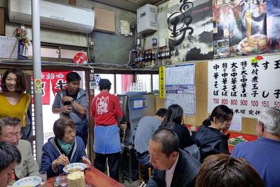 Wakayama city Ramen Shop
