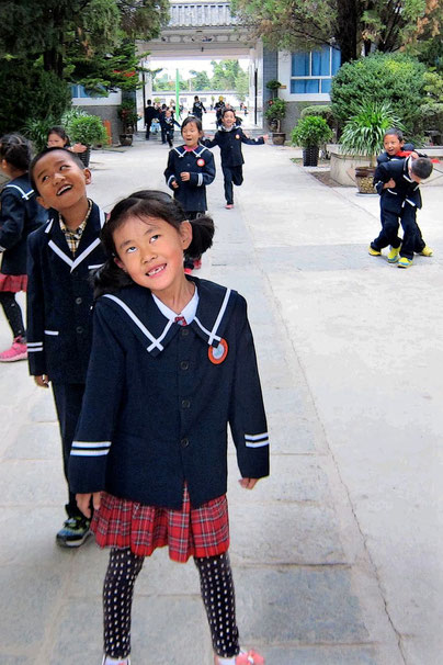 school children village Xizhou