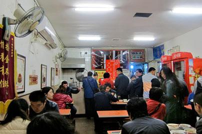Yaoji Chaogan restaurant Beijing