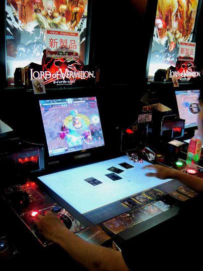 TAITO Gaming Arcade Tokio