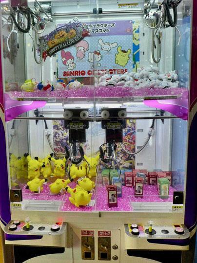 Gaming Centre Arcade Tokio Shinjuku
