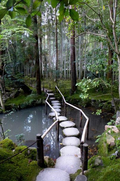 Kyoto Tipp schönste Tempel Garten Nanzen-ji  Konchi-in Guide Besuch Tipps Sehenswürdigkeiten