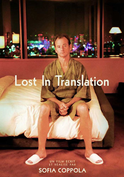 "Film ""Lost In Translation"" von Sofia Coppola"