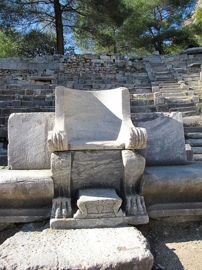 Theater Antikes Priene, Türkei Lykische Küste