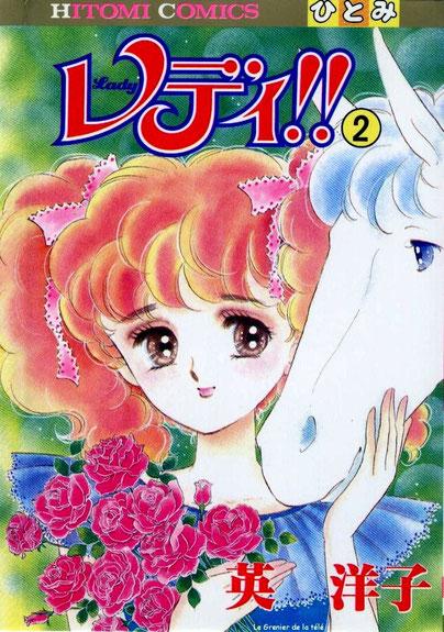 Manga Jap