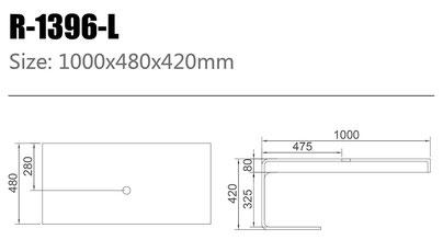Unterbauplatte R-1396-L