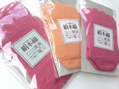絹木綿 5本指ソックス 靴下 冷え取り健康法