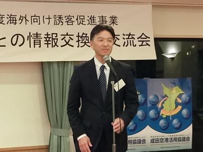 交流会で挨拶する鎗田代表取締役専務(太陽の里)