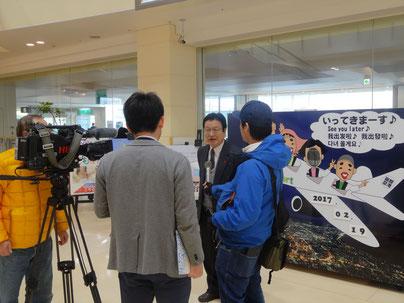 北海道放送の取材の様子