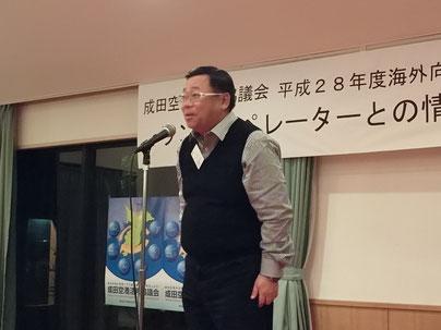 交流会でランドオペレーターを代表して挨拶する林代表取締役(JSV日本周遊㈱)