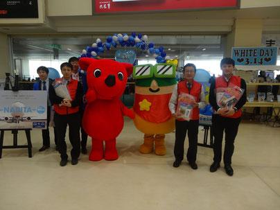 チーバくんとクウタンも一緒に千葉県と成田空港の魅力をPRしました!