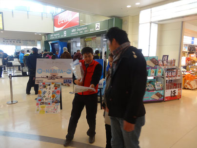 函館空港を訪れた方に千葉の魅力をPRしました!