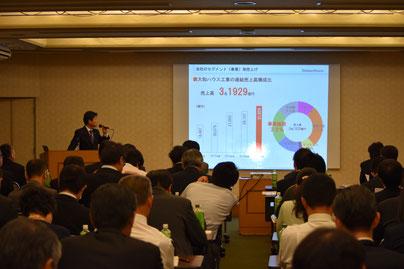 圏央道整備効果と成田空港活用をにらんだ物流戦略について講演を行う竹林事業部長(大和ハウス工業株式会社)