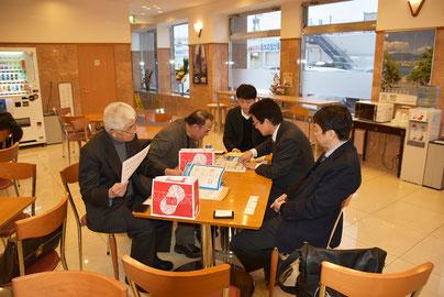 日本パークゴルフ協議会道南連絡会、函館市パークゴルフ協会との意見交換の様子