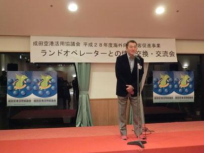 交流会で主催者挨拶する早川会長(千葉インバウンド促進協議会)
