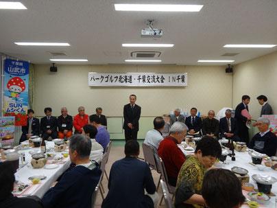 主催者を代表して挨拶を行う木原幹事長
