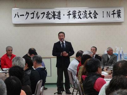 北海道のパークゴルフ場関係者を代表して挨拶を行う日高社長(えべつ角山パークランド)