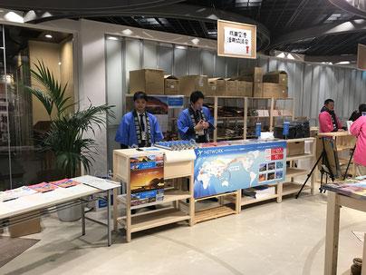成田空港活用協議会ブース