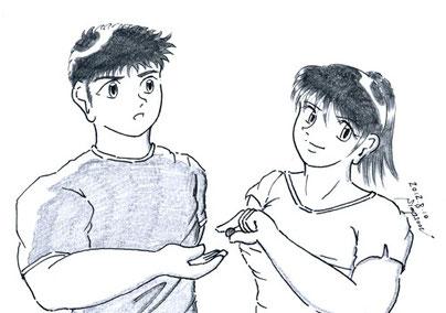 修平(17)と夏輝(17)
