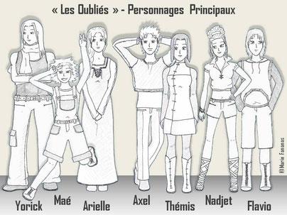 """dessin des personnages principaux du livre """"Les Oubliés"""" par Marie Fananas"""
