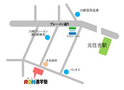 RON進学塾の周辺マップ(元住吉駅から徒歩2分)