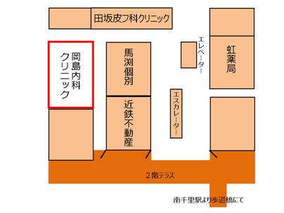 クリスタルホテル南千里 2階館内図
