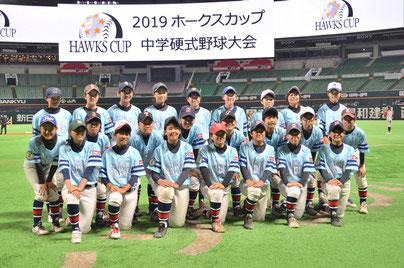 中学女子の九州選抜ナイン