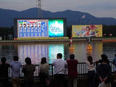ボートレース若松 SGメモリアル