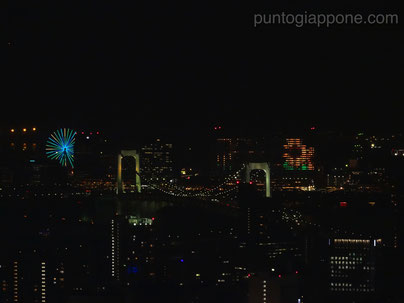 Odaiba by night dal Tokyo City View
