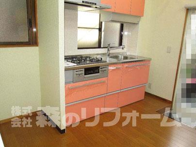 介護保険を使用した改修※キッチンは対象外