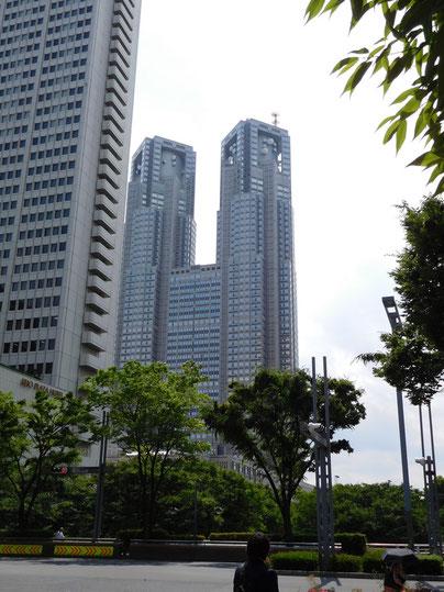 新宿東京都庁