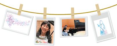 郡山市つちやピアノ教室 講師