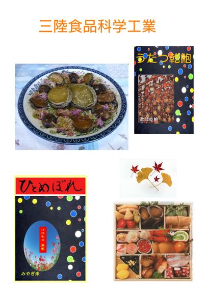 ◎ ふるさと納税ゆうパック/返礼品5000円〜5万円(例)