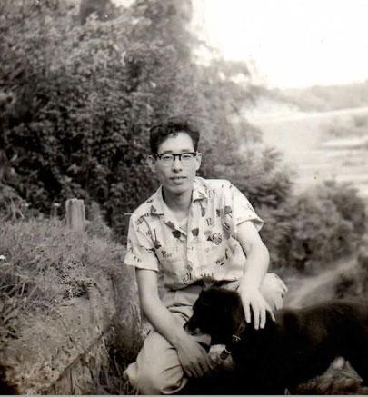 愛犬クッキーと 1955年頃