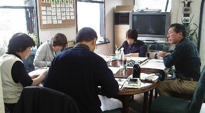 実践の人SAITOさんが元気に参加して下さった。お休みの時もリハビリを兼ねて筆をもっていた・・嬉しいお話。
