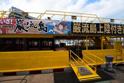 巌流島行きの船。片道400円なので往復800円で乗るのがデフォルトです。